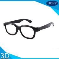 Quality Passive 3D Circular Polarized Glasses For Movies With ABS Materilas wholesale