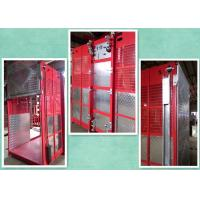 Cheap 2 Motors Rack And Pinion Hoisting Equipment In Construction High Energy Saving for sale