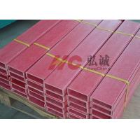 Cheap V0 Fire Retardant Fiberglass U Channel UL Certified Non Explosive Edge for sale