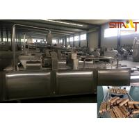 Buy cheap 500kg Factory Supply Granola Muesli Muesly Forming Cereal Bar Making Machine from wholesalers