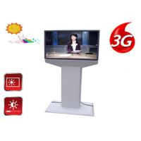 Best 270W Outdoor Digital Kiosk Free Standing LCD Display 178° Viewing Angle wholesale