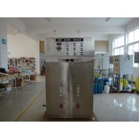 Quality Commercial Alkaline Water Ionizer / ionized water purifier for food factory and restaurant wholesale