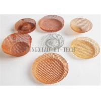 Best 2mm Thick Fiberglass Casting Filter  Net,700-1700℃,for casting machine wholesale