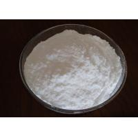 China Food Grade Malic Acid Sour Agent CAS No 6915-15-7 C4H6O5 on sale