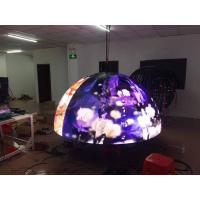 Best High Definition Curved Led Ball Display Video Tv Board Waterproof And Weatherproof wholesale