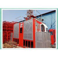 Best 1 Ton Capacity Man And Material Hoist , Reliable Construction Site Elevator wholesale