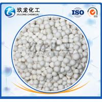 Buy cheap Activated alumina dechlorination agent in hydrogen peroxide industry as depth from wholesalers