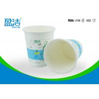 Best Flexo Printed Insulated Paper Coffee Cups , 300ml Skid Resistant Disposable Drinking Cups wholesale