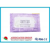 Quality Personal Hygiene Wet Tissue Non Irritating Feminine Wipes Healthy Unscented wholesale