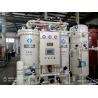 Best Carbon Steel PSA Nitrogen Generator With ASME VIII DIV 3 Design Code wholesale
