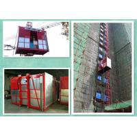 Quality Industrial Construction Personnel And Materials Hoist With VFC Controls System wholesale