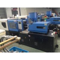 Buy cheap Hydraulic Injection Plastic Machine , 7.5KW Small Plastic Injection Moulders For from wholesalers
