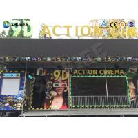 Best Fully Equipped 9D Movie Theater Dynamic Electric System For Commercial Amusement wholesale