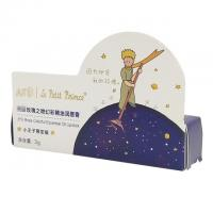 Best Durable Cosmetic Paper Packaging Box , Lipstick Packaging Box Custom Printed wholesale