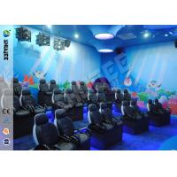 5D Motion Ride Movie Theater Seats With Vibration , Movement , Leg Sweep Effect