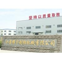 Jiangsu Yaoyu Shoe Machinery CO., LTD