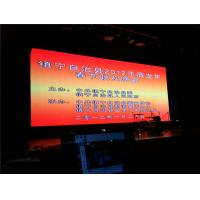 Best Vivid Clear Pictures Led Big Display , Internal 3mm Led  Screens For Events wholesale