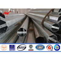 Buy cheap Galvanized pole galvanized electrical tower For African Burundi Electrical Line from wholesalers