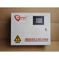 Best Solar Power Electric Fence Alarm System Perimeter Security 6 Line 2 Zones 5.2KV wholesale