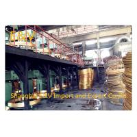 Best Copper Continuous Casting Machine Automatic electrical wire and cable production line wholesale