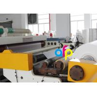 High Clarify PET Thermal Lamination Film For Photo Lamination SGS Approval