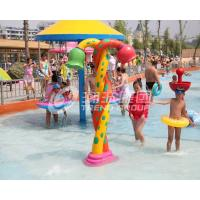Quality Colorful Fiberglass Spray Water Equipment For Children / Kids Customized Products wholesale