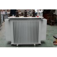 China Low Loss Amorphous Metal Distribution Transformer / Amorphous Transformer on sale