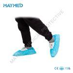 China 15.5 Single Use Polypropylene Spunbond Non Skid Shoe Cover for sale