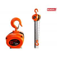 Quality Seagull HSZ-A Hand Chain Hoist Winch Pulley Lift 0.5 Ton Capacity For Lifting wholesale