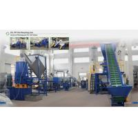 Best PE PP film/bag/fabric washing,crushing,recycling machinery/production line/plant wholesale