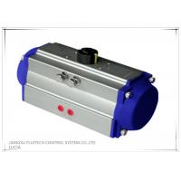 Best Rotary And Linear Valve Pneumatic Actuator , Double Acting Actuator High Cycle Life wholesale