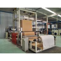 Best High Speed Tile Production Line / Commercial Carpet Machine 220cm Adjustable wholesale