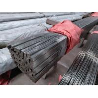 Stainless Steel Round/Flat/Square/Angel Bar A276/A484 AISI 304 304L 316 316L H9 H11 for sale