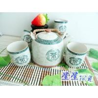 Best Personalized Porcelain Teapot Set  For Adults With Chinese Traditional Happy Words wholesale