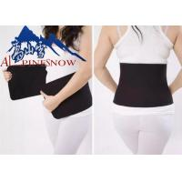 Best Free Size Pregnancy Back Support Band , Maternity Waist Belt For Back Pain wholesale
