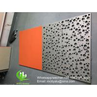 Best perforated 3mm metal aluminum cladding panel with powder coated for facade curtain wall solid panel single panel wholesale