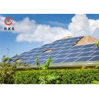 Best Household 10KW Solar Power System , On Grid Pv System Optimize Compatibility wholesale