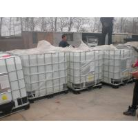 Best Acetic Acid 80% wholesale