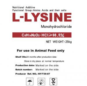 Best L-Lysine HCl 98.5% Lysine sulphate 70% feed grade amino acids wholesale