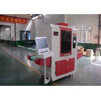 Buy cheap It Saves Time And Energy Than Traditional Labor 3060s Del Laser Technology from wholesalers
