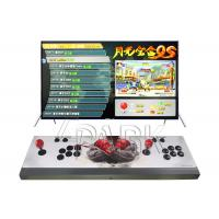 12V Amusement Game Machines for sale