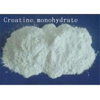 Best Odorless Creatine Monohydrate Powder 6020 87 7 Sports Nutrition Anhydrous wholesale