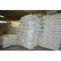 Buy cheap Stearic Acid Pressed from wholesalers