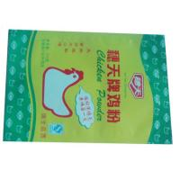 Best Custom Packaging Bags Good Printing Food Packaging Bag wholesale