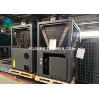 Best Automation Commercial Air Source Heat Pump With Top Air Blow Easy Operation wholesale