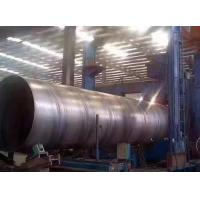 Best Q235B Q345B Welded Hollow Steel Pipe , Large Diameter And Wall Thickness Round Water Pipe wholesale