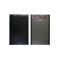 China G009 Metalized piastic sheet for lifting a single dust footprint for sale