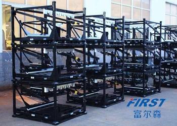 Qingdao First Metal Products Co., Ltd.
