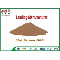 Buy cheap Environmental Friendly Vat Dyes Vat Brown GGS Industrial Fabric Dye from wholesalers