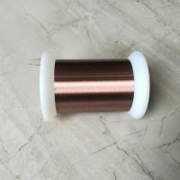 Best 0.012 - 0.8mm Ultra Fine Enameled Copper Wire With Good Solderability wholesale